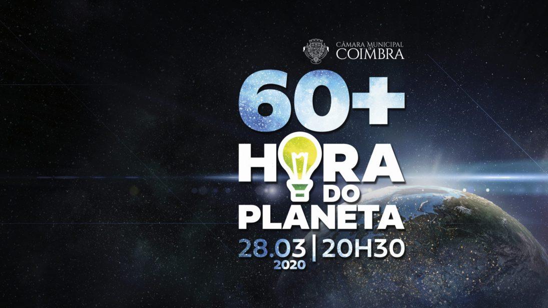 """CM Coimbra associa-se à """"Hora do Planeta 2020"""""""